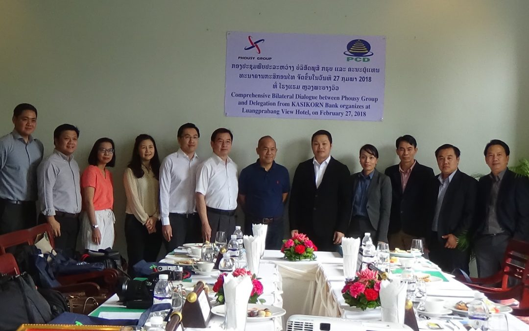 Comprehensive Bilateral Dialogue between Phousy Group and Delegation from KASIKORN Bank in Luangprabang Province